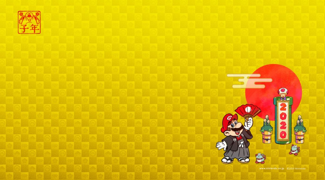 My Nintendo Japan Now Offering Mario Themed New Year S Wallpaper For Free Nintendosoup