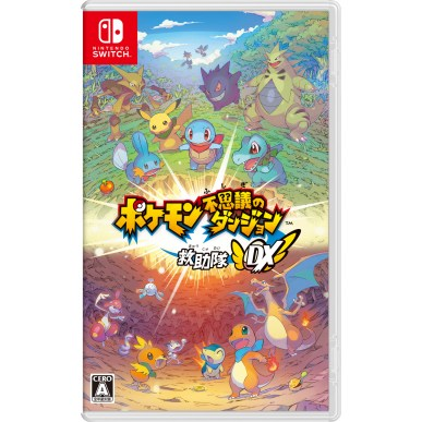 pokecen-pokemon-mystery-dungeon-team-rescue-dx-jan112020-productimg-1