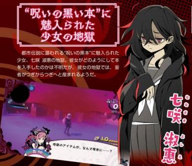 Shoujo-Jigoku-no-Doku-Musume-screenshots-10