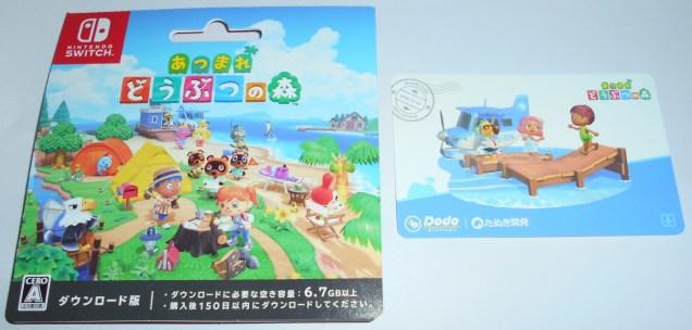 animal-crossing-new-horizons-download-card-japan-mar12020-1