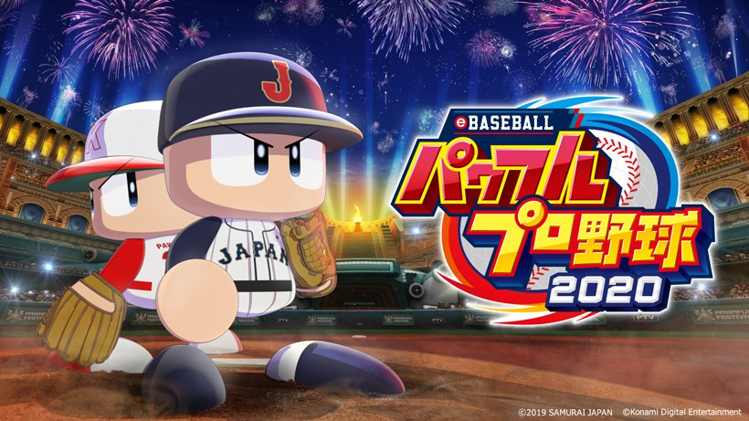 eBASEBALL Powerful Proyakyu 2020 Is The No. 1 Bestselling Game On The Japanese Switch eShop | NintendoSoup