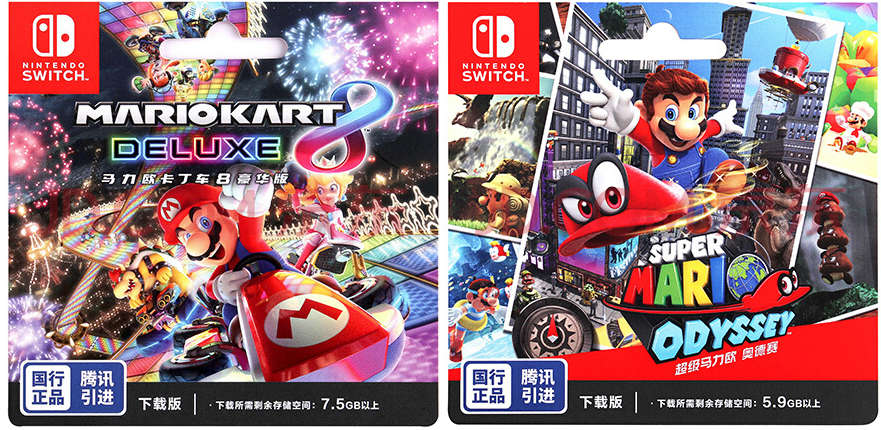 Super Mario Odyssey And Mario Kart 8 Deluxe Launches March 16