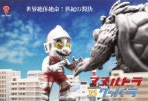 MA-NULTRA-vs-KOOBALA-by-bid-Toys-MARIO-ULTRAMAN-the-Toy-chronicle-rarnarn-1152x791