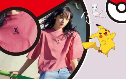 gu-japan-pokemon-apr102020-2