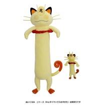 pokecen-giant-plush-gigantamax-meowth-giant-6