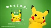pure-gumi-dengeki-tropical-flavor-pikachu-1