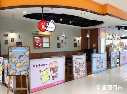 mister-donut-pokemon-taiwan-jun142020-20