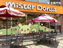 mister-donut-pokemon-taiwan-jun142020-8