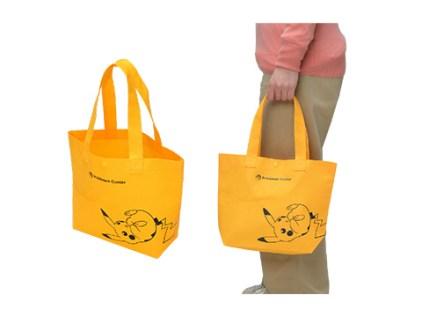 pokecen-plastic-bag-reusable-jun192020-2