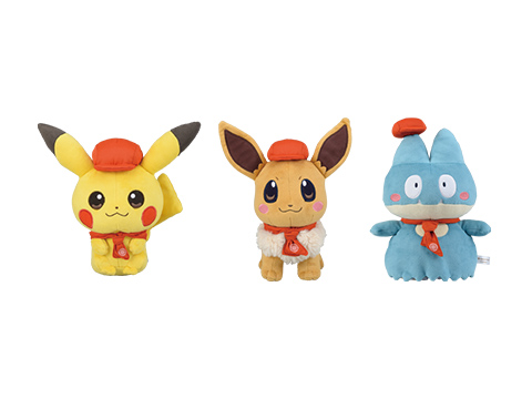 NEW Pokemon Mascot Pokemon Cafe Mix Lucario Plush Doll from Japan