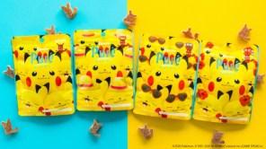 kanro-pure-gummy-pikachu-2-jul142020-1
