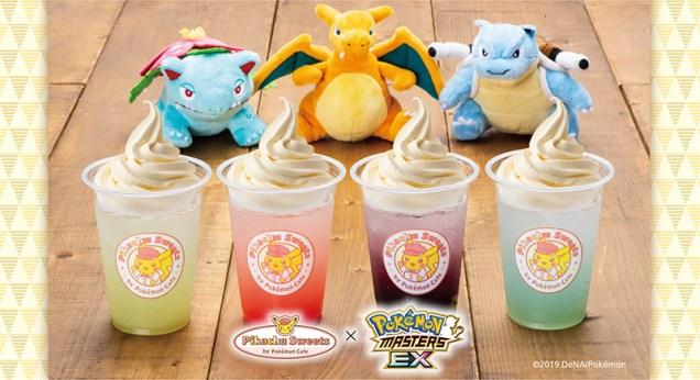 pikachu-sweets-pokemon-cafe-masters-ex-aug272020-1