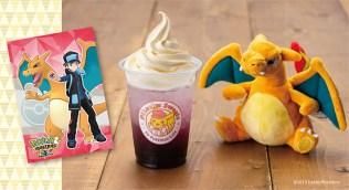 pikachu-sweets-pokemon-cafe-masters-ex-aug272020-2