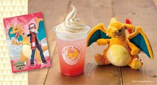 pikachu-sweets-pokemon-cafe-masters-ex-aug272020-3