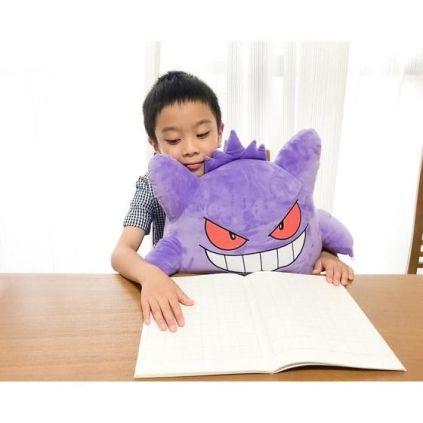 pokemon-pc-cushion-gengar-aug82020-3