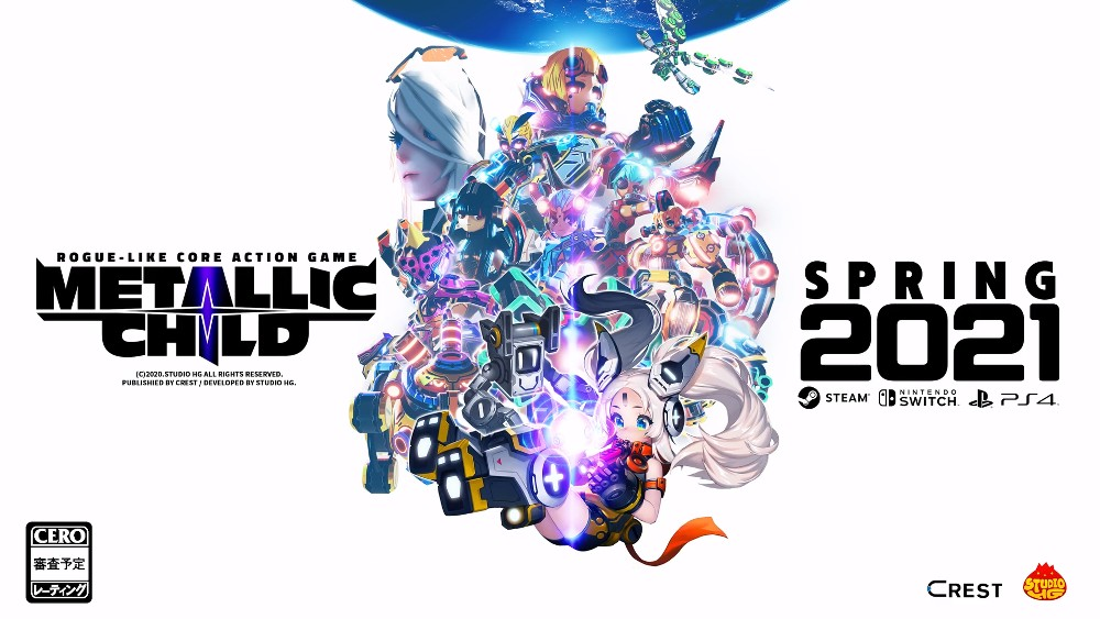 Metallic Child Receives TGS 2020 Trailer, Switch Version Launches In Spring 2021 | NintendoSoup