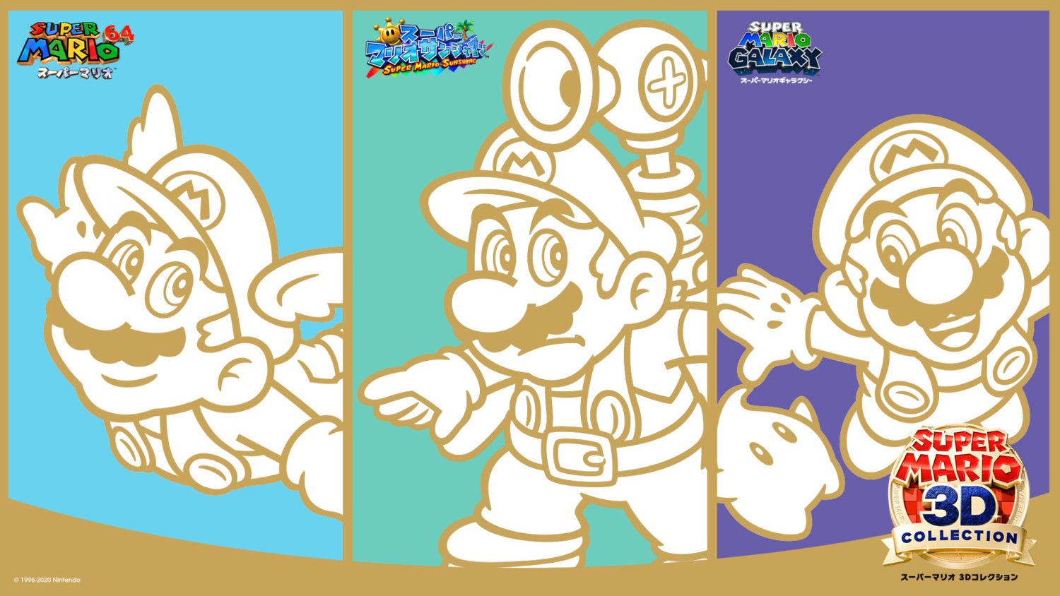 My Nintendo Japan Now Offering Another Super Mario 3D All-Stars Wallpaper Set | NintendoSoup