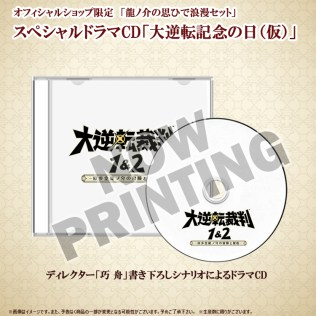 ecapcom-phoenix-wright-ace-attorney-turnabout-collection-limited-edition-productimg-6