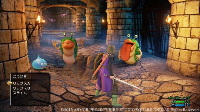 Dragon Quest XI is the first game announced for the NX (PS4 screen shown).