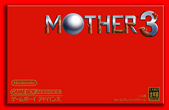 mother3-box