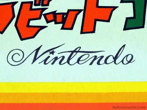1960-Nintendo