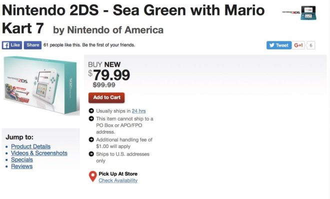 2DS-Sea-Green