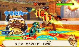 Monster-Hunter-Stories_2016_05-26-16_028