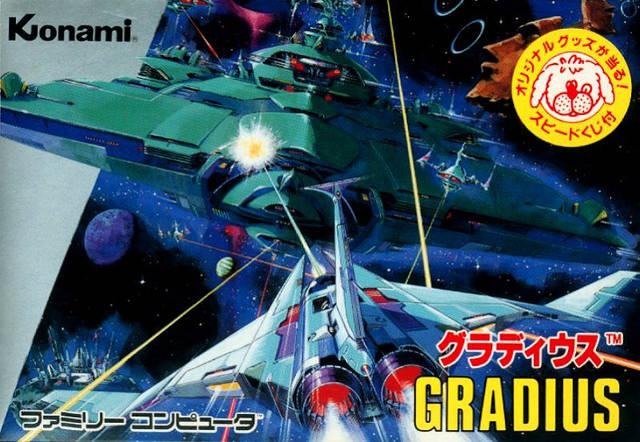 Gradius-Famicom