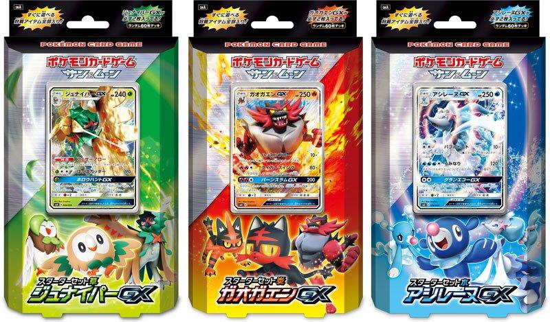 pokemon-evolutions