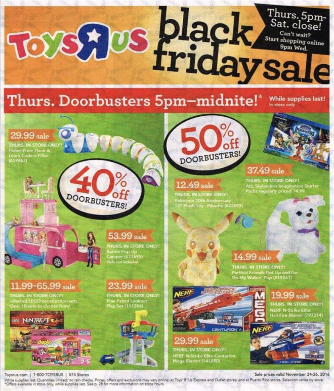 toys-r-us-5