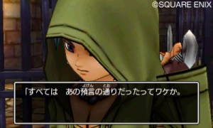 3ds-dq11-9
