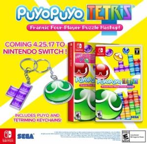 puyo-key