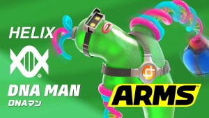 VIDEO: ARMS Japanese Commercials