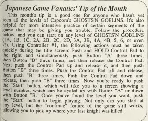 Ghosts N Goblins Code - Computer Entertainer - April 1987 - Pg 13