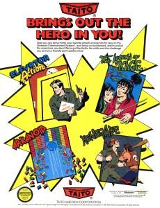 Nintendo Fun Club News - Fall 1987 - p2