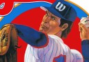 Ed Semrad: 1988 Promises Great New Games