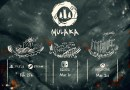 Mulaka Arrives On March 1 For The Nintendo Switch
