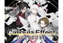The Caligula Effect: Overdose Review
