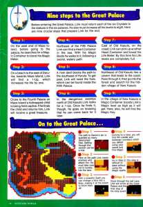 Nintendo Power | March April 1989 p014