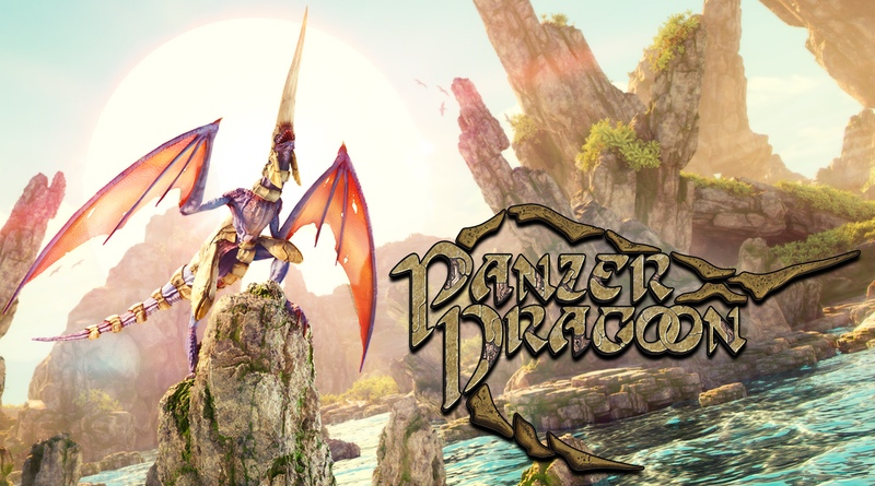 Nintendo Digital Download: Fly On The Back Of A Dragon