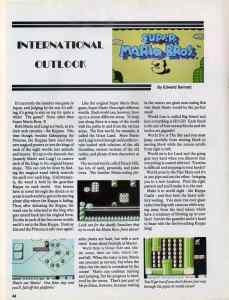 EGM | July 1989 pg-44