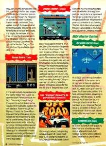 GamePro | November 1989 pg-70