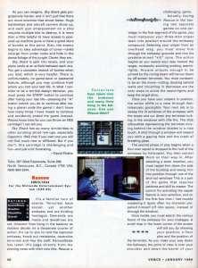 VGCE | January 1990-48