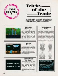 EGM | March 1990 p-66
