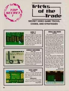 EGM   April 1990 p-44
