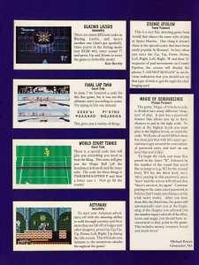 EGM | May 1990 p-057