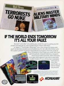 GamePro   May 1990 p-07