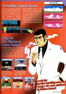 Nintendo Power | May June 1990 | p065