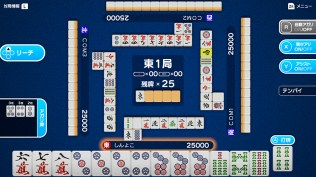 Simple Mahjong Online Nintendo Switch