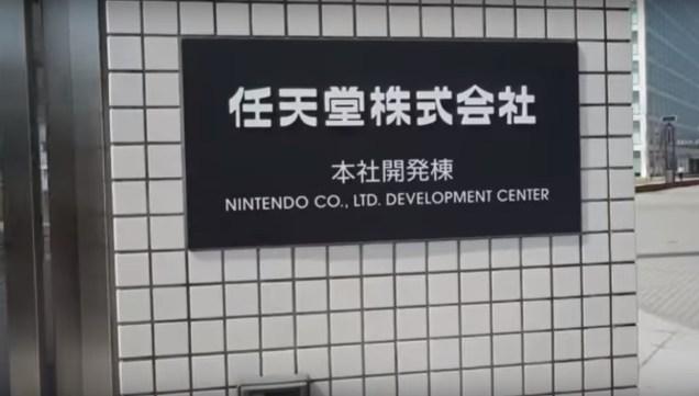 Nintendo Development Center